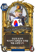 박목기.png