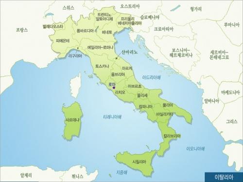 이탈리아 맵.jpg