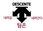 DTD.jpg