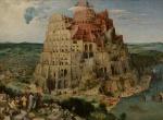 브뤼겔의 바벨탑.jpg