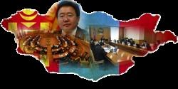 몽골리아.png