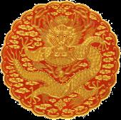 여왕가카2.png