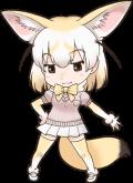 Fennec Fox.png