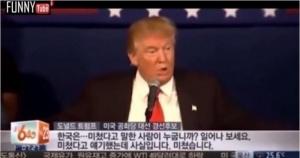 한국은 미쳤어.jpg