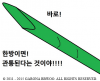 죽관통창.png
