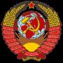 소련 국장.png