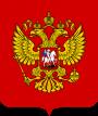 러시아 국장.png