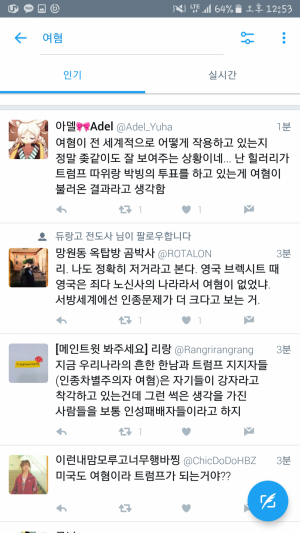 김치년1.png